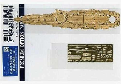 Para tu estilo de juego a los precios más baratos. Wood Deck Seal for IJN Battleship Hiei Hiei Hiei 1 700 by Fujimi  envío gratuito a nivel mundial