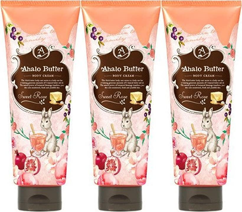 ママ承認するシャンプー【3個セット】Ahalo butter(アハロバター) ボディクリーム スウィートローズ 150g