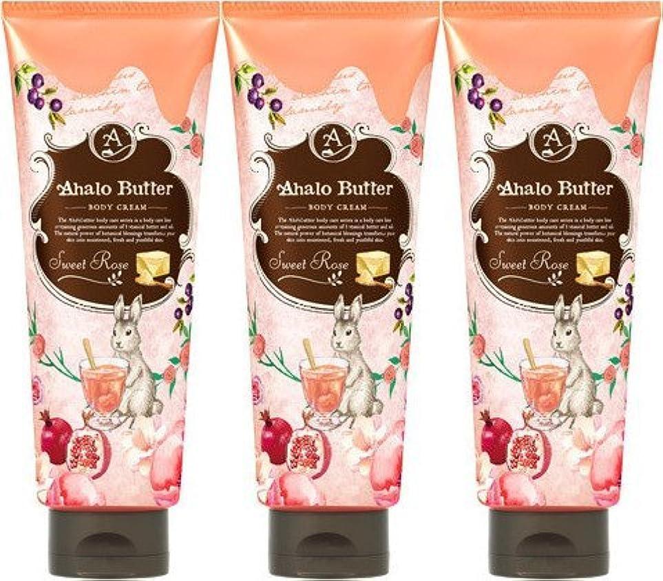 文法コールドボウル【3個セット】Ahalo butter(アハロバター) ボディクリーム スウィートローズ 150g