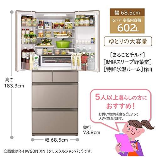 日立冷蔵庫幅68.5cm602LクリスタルシャンパンR-HW60NXN6ドア観音開きまるごとチルド強化処理ガラスドア
