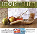 Jewish Wall Calendar Year 5781 / 2020 - 2021 13 Month Calendar