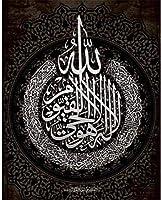 DMFNGJSD 数字油絵 フレームレス 、数字キット塗り絵 手塗り DIY絵-イスラムの写真-デジタル油絵 40x50 cm