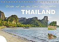 Erlebe mit mir das Land des Laechelns Thailand (Tischkalender 2022 DIN A5 quer): Thailand hat wunderschoene Farbspiele und tolle Landschaften zu bieten. (Monatskalender, 14 Seiten )