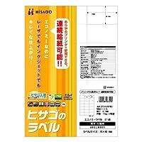 ヒサゴ エコノミーラベル21面 ELM011 00004439【まとめ買い3冊セット】