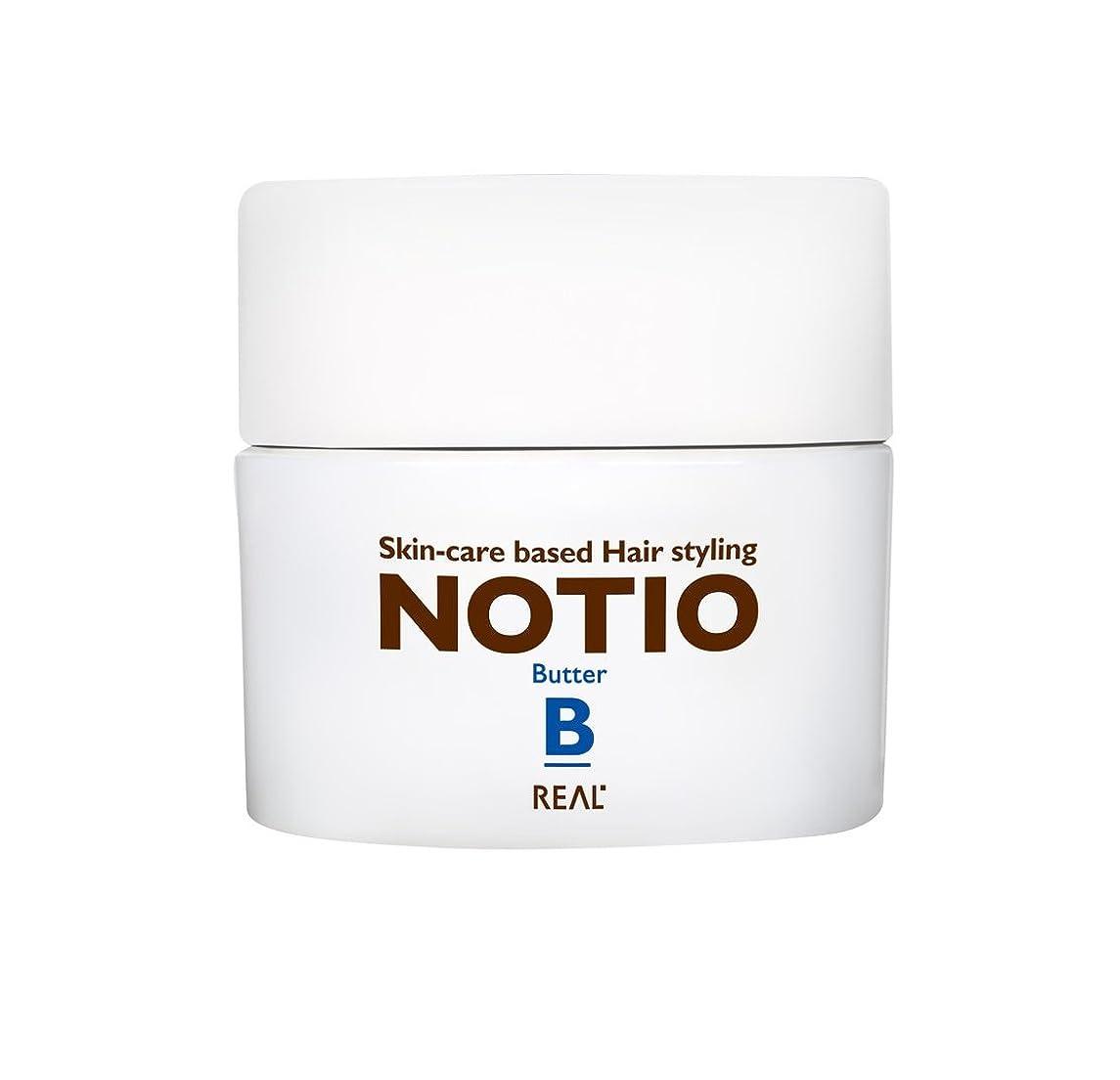 宿題をする冒険家クラブリアル化学 ノティオ (NOTIO) バター 45g