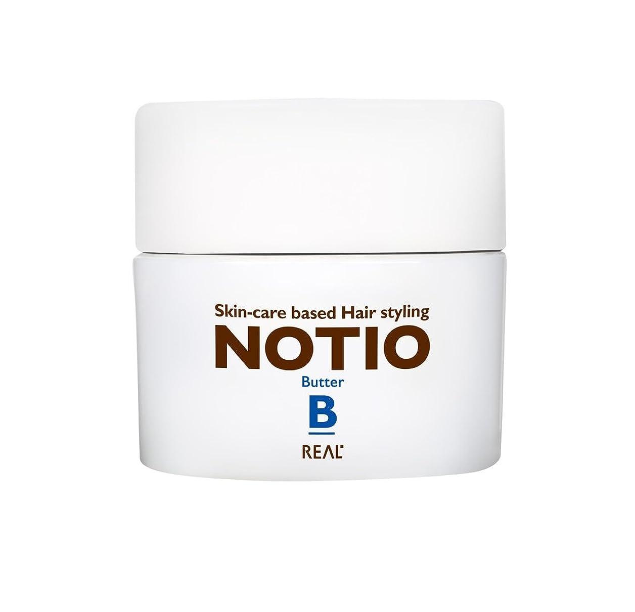 皮肉成長ハックリアル化学 ノティオ (NOTIO) バター 45g