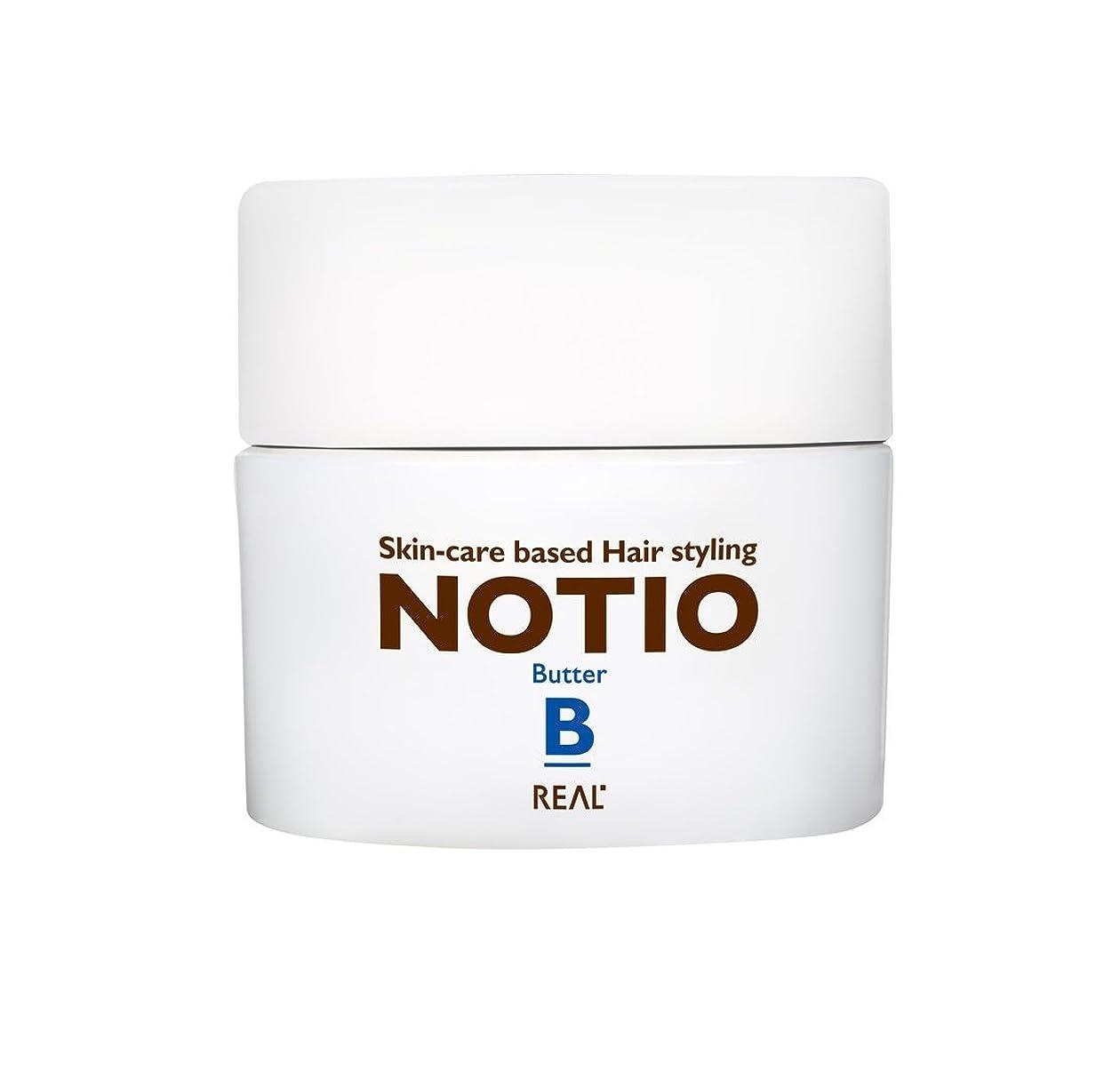 些細リッチ滝リアル化学 ノティオ (NOTIO) バター 45g