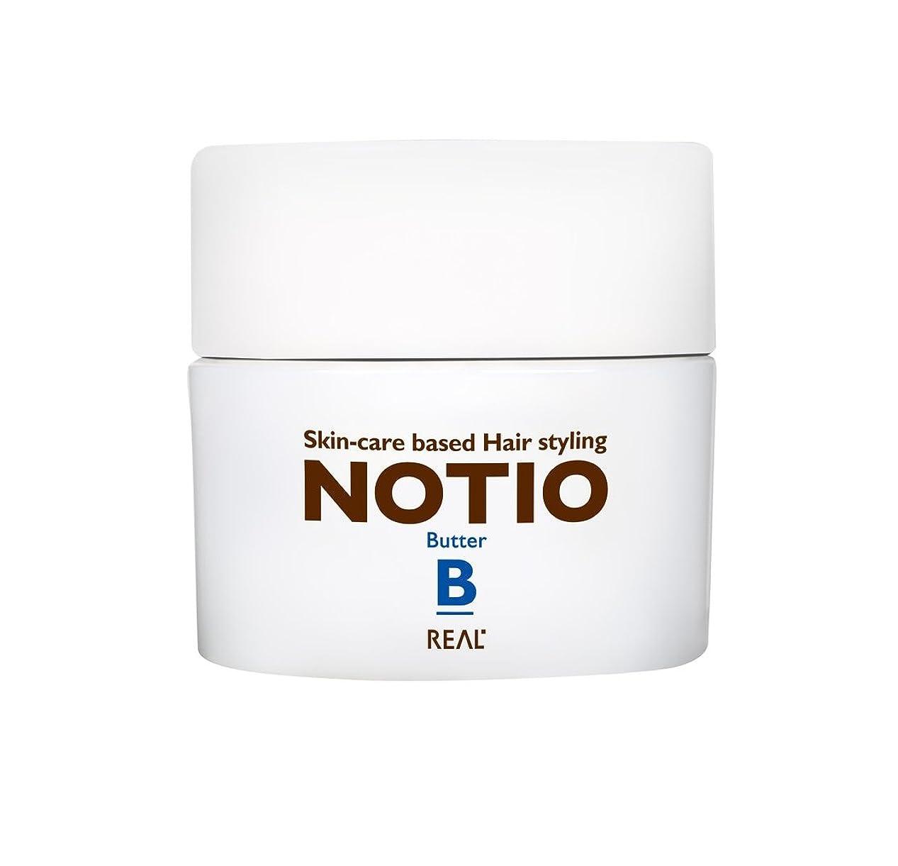 アソシエイト男トリムリアル化学 ノティオ (NOTIO) バター 45g