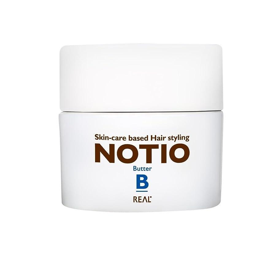 機械的に野球浴リアル化学 ノティオ (NOTIO) バター 45g