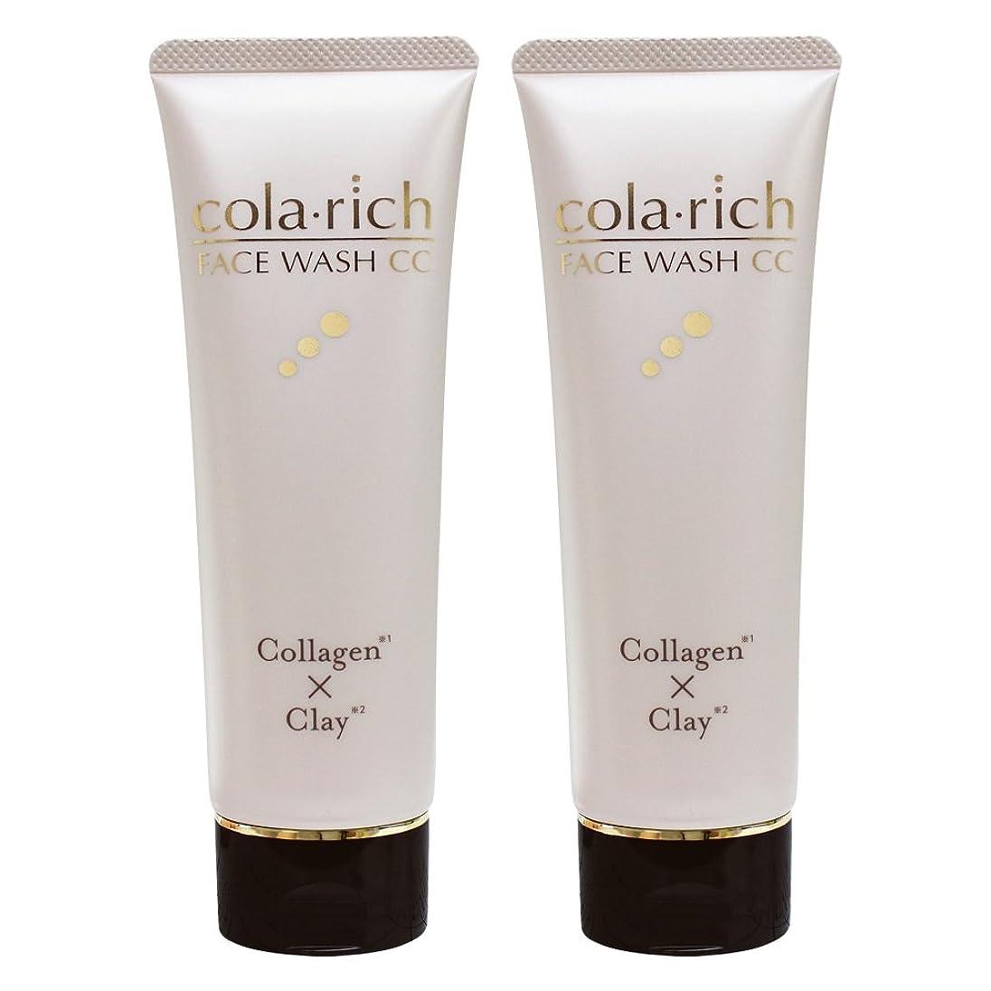 公月面盆コラリッチ コラーゲン配合美容液洗顔2本まとめ買い/フェイスウォッシュCC(1本120g 約1カ月分)キューサイ