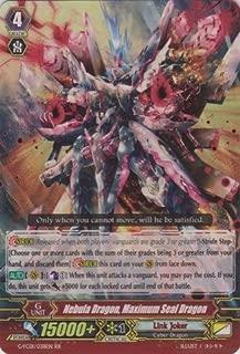 Cardfight!! Vanguard TCG - Nebula Dragon, Maximum Seal Dragon (G-FC01/038EN) - Fighter's Collection 2015