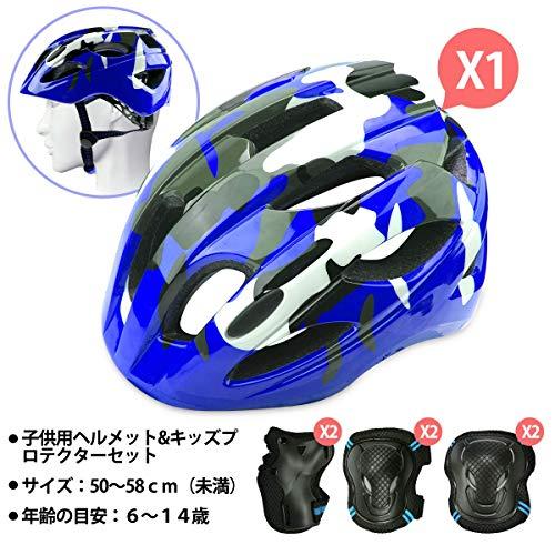 IREGRO 子ども用自転車 ヘルメット プロテクターセット 6~14歳子供 学生用 頭囲50~58cm サイズ調整可 超高耐衝撃性 超軽量 通気穴 肘パッド 膝パッド ケガ防止 スケート 安全対策 (ブルー)