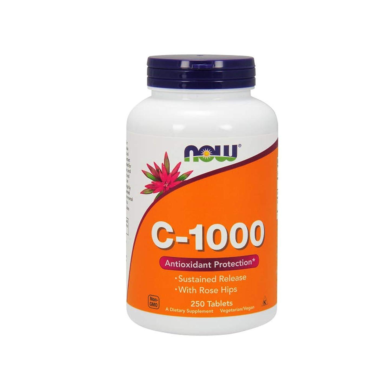 エミュレーションウェブ意義[海外直送品] ナウフーズ  - バラの実が付いているビタミンC1000の時間解放 - 250錠剤