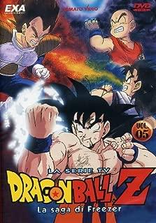 dragon ball z la saga di freezer 05 dvd Italian Import