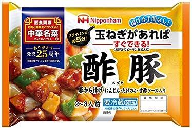 [冷蔵] 日本ハム 中華名菜 酢豚245g