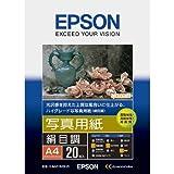 エプソン 写真用紙[絹目調]半光沢A4 20枚 KA420MSHR 00072977 【まとめ買い3冊セット】