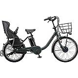 ブリヂストン 電動アシスト自転車 bikke MOB DD BM0B40 EXBKダ-クグレー 2020年モデル