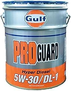 Gulf [ ガルフ ] Gulf PRO GUARD DIESEL [ ガルフプロガードディーゼルDL-1 ] 5w30 [ DL-1・JASO:M355 ] 部分合成油 [ 20L ] [HTRC3]
