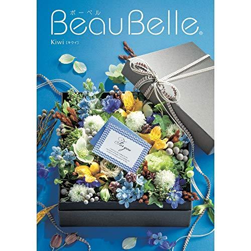 シャディ カタログギフト BeauBelle (ボーベル) キウイ 包装紙:フルール