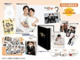 TharnType2 -7Years of Love- 初回生産限定版 Blu-ray BOX[KEBD-1027][Blu-ray/ブルーレイ]