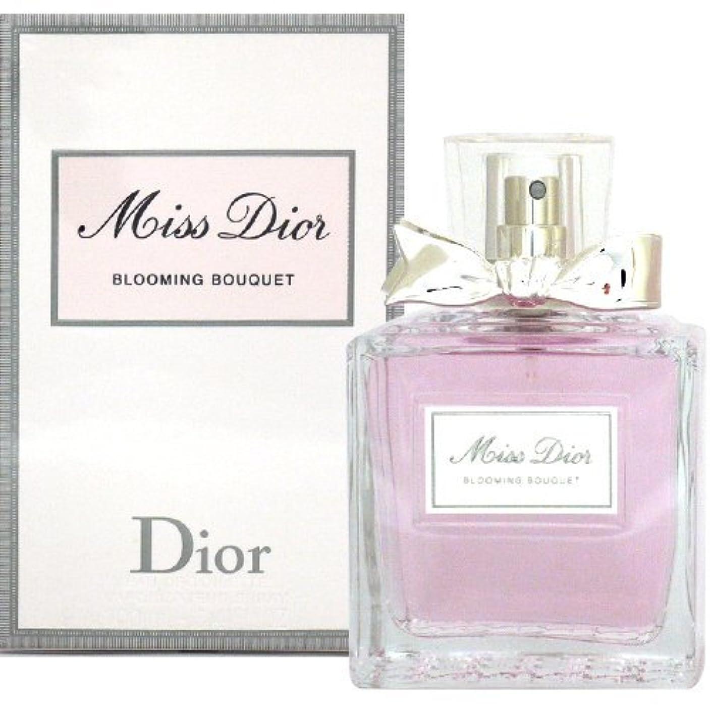 ナプキン意味のあるウルルクリスチャンディオール Christian Dior ミスディオール ブルーミングブーケ EDT100ml cdmdbbedt100 オードトワレ 香水 [並行輸入品]