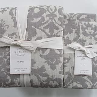Pottery Barn JACQUARD MEDALLION Duvet Cover Full/Queen & Two Standard Shams~Gray~