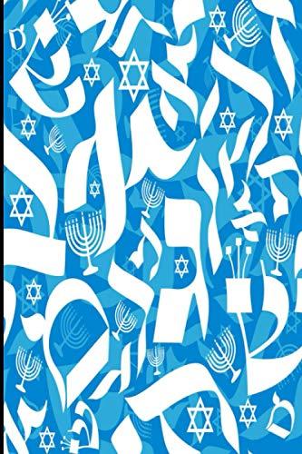 Diario de péndulo Hebreo: cuadernillo de práctica para pendulo hebreo,diario de registro,formato...