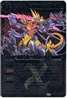 【バトルスピリッツ】 第8弾 戦嵐 魔界七将アスモディオス Xレア bs08-x30