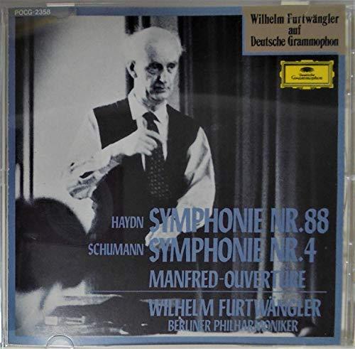 ハイドン:交響曲第88番