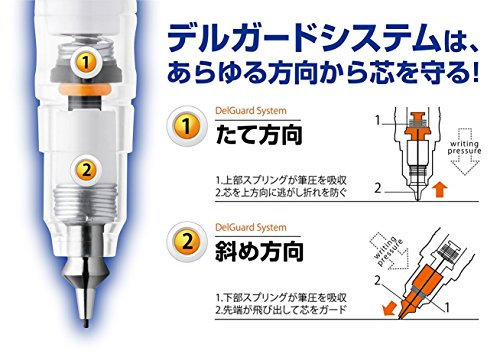 ゼブラシャープペンデルガード0.3ルミナスバイオレットP-MAS85-LMV