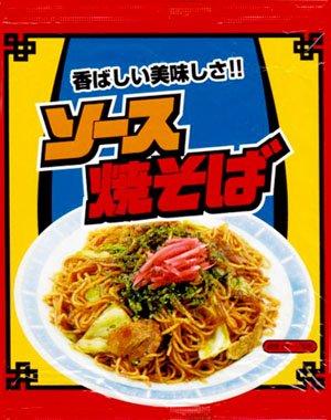 麺のスナオシ ソース焼そば 即席 5食パック