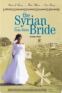 The Syrian Bride Poster 27x40 Hiam Abbass Makram Khoury Clara Khoury