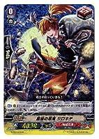 カードファイトヴァンガード「邪眼の支配者」/G-TD13/018 喜捨の忍鬼 ジロキチ【RRR仕様】
