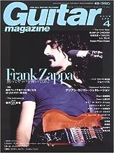 Guitar Magazine April 2018