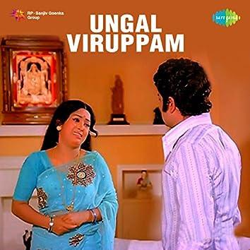 Ungal Viruppam (Original Motion Picture Soundtrack)