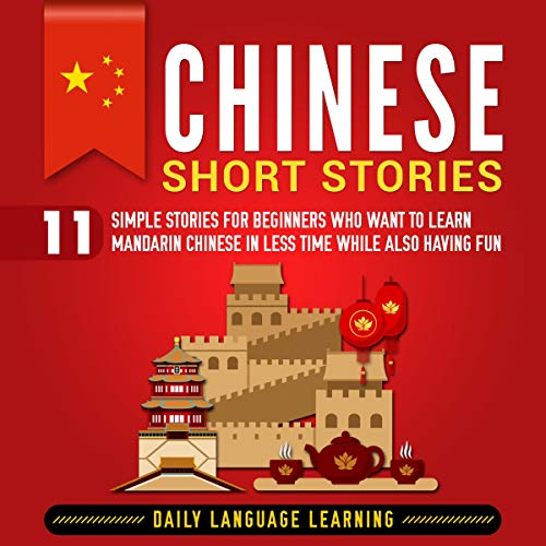 Chinese Short Stories cover art