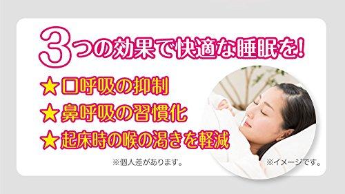 【セレブリーズ30枚入り】口閉じテープいびき防止テープイビキ対策グッズ[日本製][30回用]1個