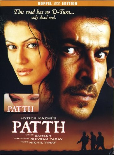 Patth ( Limited Digi Pack mit Poster ) [2 DVDs]