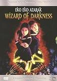 Eko Eko Azarak I: Wizard of Darkness [Alemania] [DVD]
