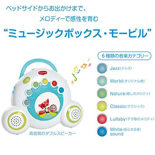 TinyLoveタイニーラブMeadowDaysメドウデイズミュージックボックスモービル0ヶ月から対象【日本正規品保証付】
