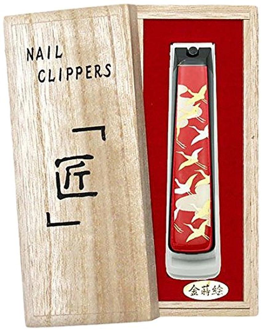 スナック燃やす測る橋本漆芸 蒔絵爪切り ミニサイズ 千羽鶴 桐箱