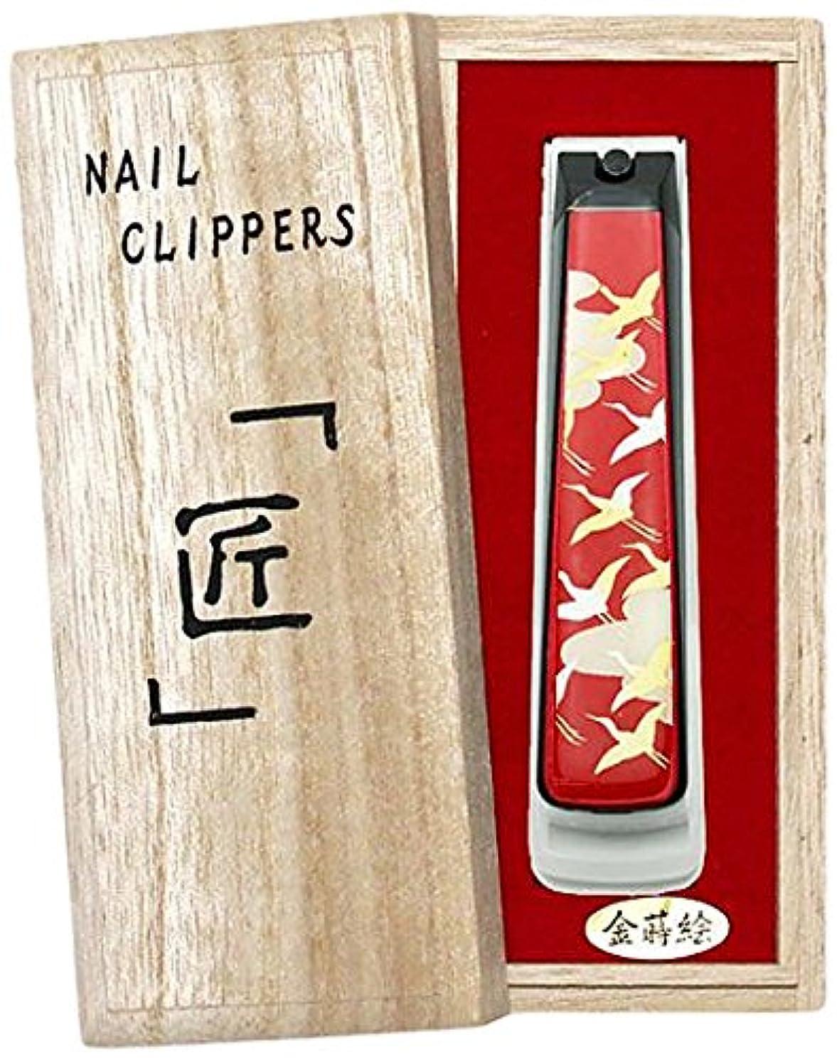 マッシュ君主制傾向があります橋本漆芸 蒔絵爪切り ミニサイズ 千羽鶴 桐箱