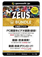 ZEUS Bundle ~万能バンドル ZEUSの全機能が使える! PCの画面録画/録音/動画&音楽ダウンロード | カード版 | Win対応