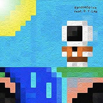 Funky Rambutan (feat. D.Y.Lan)