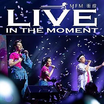 衝線 (Live Version)