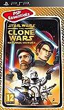 Star Wars the Clone Wars Republic Heroes (PSP) (UK Import)