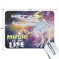 音楽恐竜 銀河 マウスパッド 滑り止めゴム製裏面 おしゃれ 厚くした 事務用のマウスパッド 携帯用 25X19CM