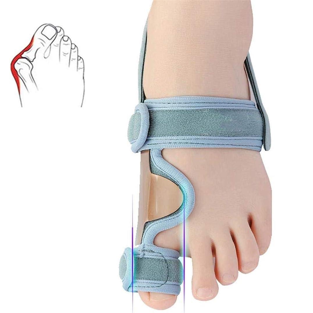 スケルトン拡大するいらいらするつま先セパレーター外反矯正器矯正器痛みの軽減