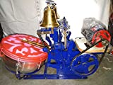 Gurukrupa musicals Electric Aarti Machine with 12 Inch Drum