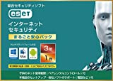 ESETインターネット セキュリティ(最新)【子供ネット使用管理付】【本商品のセットアップ・他社ソフト含むPC関係のサポート(電話など)付】|まるごと安心パック|1台3年版|カード版|Win/Mac/Android対応